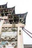 Duxian-Denkmalzugang Lizenzfreie Stockbilder