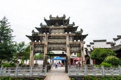 Duxian-Denkmalzugang Lizenzfreies Stockfoto