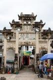 Duxian-Denkmalzugang Stockfotos