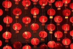Duzi czerwoni lampiony Zdjęcia Stock