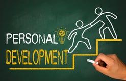 Développement personnel Photo libre de droits