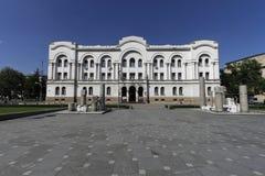 Dvor de Banski em Banja Luka Imagem de Stock Royalty Free