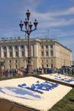 Dvortsovaya (宫殿)正方形 大教堂圆屋顶isaac ・彼得斯堡俄国s圣徒st 库存图片