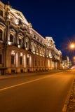 Dvortsovaya Embankmen Stock Photo