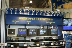 DVR, appareils-photo, systèmes de surveillance visuels Images stock