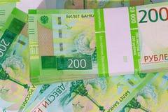 Dvuhmatchevyh plik banknoty w bankowość pakunku inny kłama wyjawionych rachunki Inwestycja i bankowość obrazy royalty free