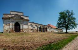 Dvur de Novy, inglés Nueva granja, cerca de Lednice foto de archivo libre de regalías