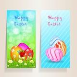 Set szablon Wielkanocna karta Fotografia Stock