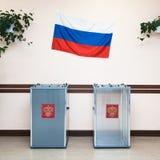 Dwa tajnego głosowania pudełka dla głosować w wyborach w Rosja Fotografia Royalty Free