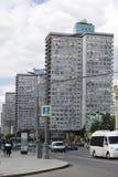 Dwadzieścia cztery kondygnacja budynek mieszkalny i kościół Simeon Nowa Arbat ulica moscow Obrazy Stock