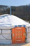 Dwelling yurta Stock Image