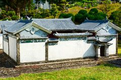 The dwellings of China Royalty Free Stock Image