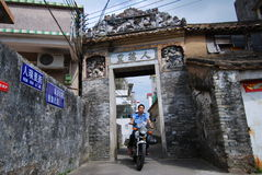 Dwellings  in  south  china Stock Photos