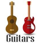 dwie gitary royalty ilustracja