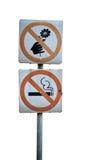 Dwoisty znak odizolowywający Zdjęcia Royalty Free