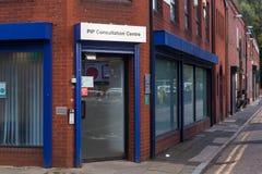 DWP oceny Centre Fotografia Royalty Free