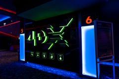 4DX σαλόνι κινηματογράφων στη μέγα λεωφόρο Στοκ φωτογραφία με δικαίωμα ελεύθερης χρήσης