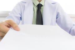 医生dx 免版税图库摄影
