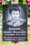 Dymer/Kiev/Ucrânia - 28/06/2019: Lugar da morte em um acidente de trânsito do realizador de cinema ucraniano Leonid Bykov imagens de stock royalty free