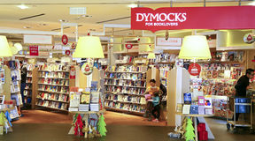 Dymocks booksellers, hong kong Royalty Free Stock Image