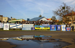 dynama fc kyiv zwolennicy Zdjęcie Stock
