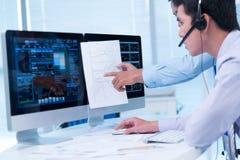 Dynamikänderungen Lizenzfreie Stockfotos