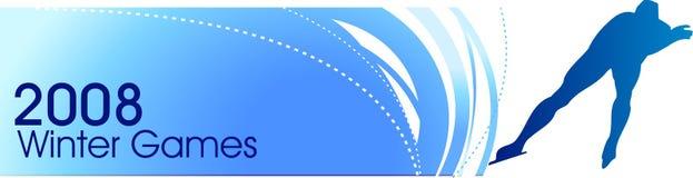 Dynamische Formung des Zeichens Lizenzfreies Stockfoto