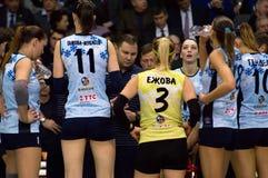 Dynamo Kazan team on timeout Royalty Free Stock Photos