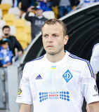 Dynamo Kiev contro Vorskla Poltava Immagine Stock