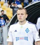 Dynamo Kiev vs Vorskla Poltava Stock Image