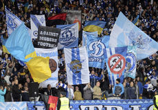 Dynamo Kyiv fans Royalty Free Stock Photo