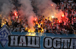 Dynamo Kyiv ultra supporters Royalty Free Stock Image
