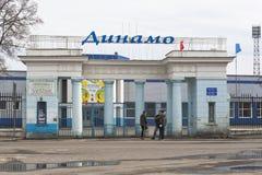Dynamo-Stadion in der Stadt von Vologda lizenzfreie stockbilder