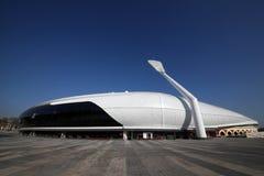 Dynamo-Stadion nach Rekonstruktion vor den europäischen Spielen I I im Jahre 2019 lizenzfreies stockbild