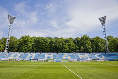 Dynamo Stadium named after Valeriy Lobanovskyi in Kiev Royalty Free Stock Image