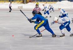 Dynamo(w) vs Zorkij(b) Stock Photo