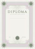 Dyplom, Сertificate nagrody szablon/. Wzór Fotografia Royalty Free