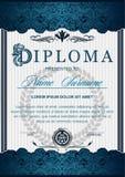 Dyplom jest pionowo w stylu rocznika, rokoko, barok royalty ilustracja