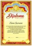 Dyplomu projekta szablon Obrazy Royalty Free