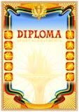 Dyplomu projekta szablon Zdjęcie Stock