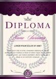 Dyplomu vertical w Królewskim stylowym roczniku, rokoko, barok, splendor Ciemne purpury z srebnym kolorem royalty ilustracja