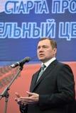 Dyrektor generalny JSC Rosyjskie siatki Oleg Budargin Obraz Stock