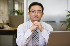 dyrektor wykonawczy azjatykci portret Obraz Stock