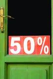 Dyskontowy znak Zdjęcia Stock