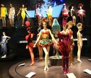 DYSPONOWANY muzeum Obraz Royalty Free
