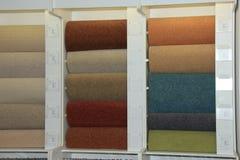 Dywanowi swatches w sklepie Zdjęcia Stock