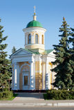 Dzerzhinsk. Rusia. Una capilla en honor del arcángel Michael foto de archivo