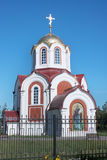Dzerzhinsk. The temple in honour of the monk Anthony the Great Stock Photos