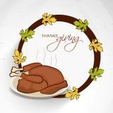 Dziękczynienie dnia świętowanie z zaokrągloną ramą i gotującym kurczątkiem Fotografia Stock