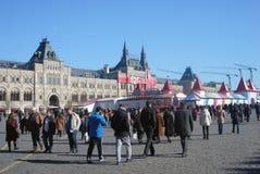 działu gumowa Moscow stan sklepu cecha ogólna Plac Czerwony, Moskwa, Russ Zdjęcia Royalty Free